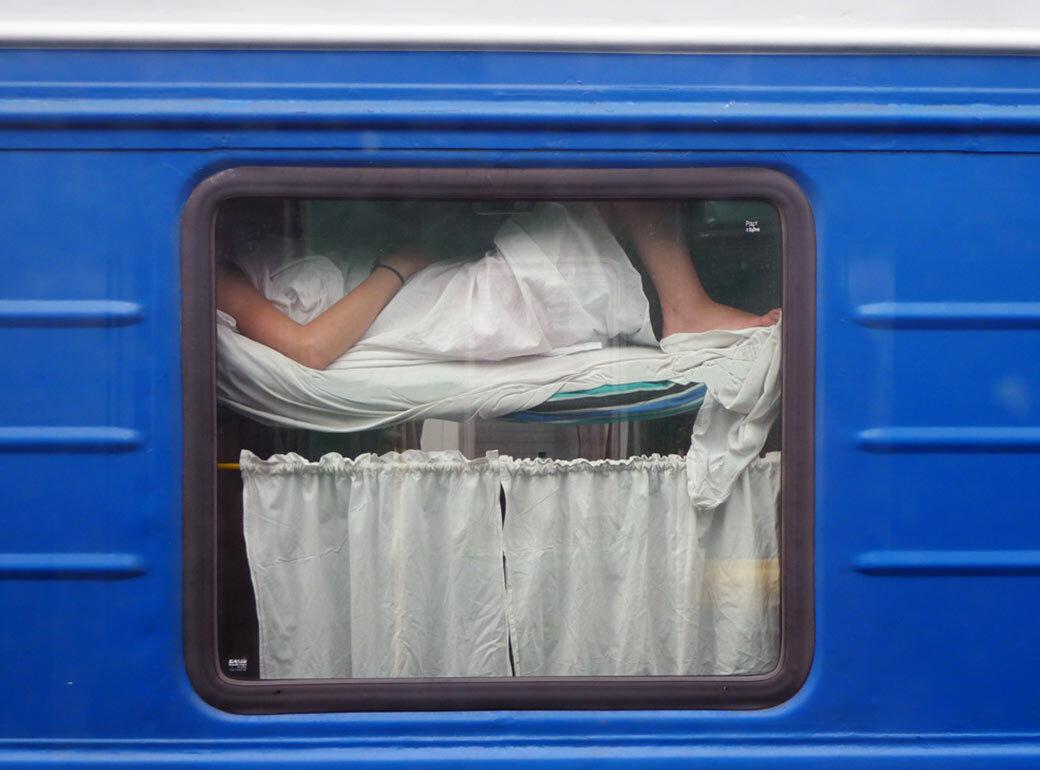 прикольные картинки людей в поезде изображений может быть