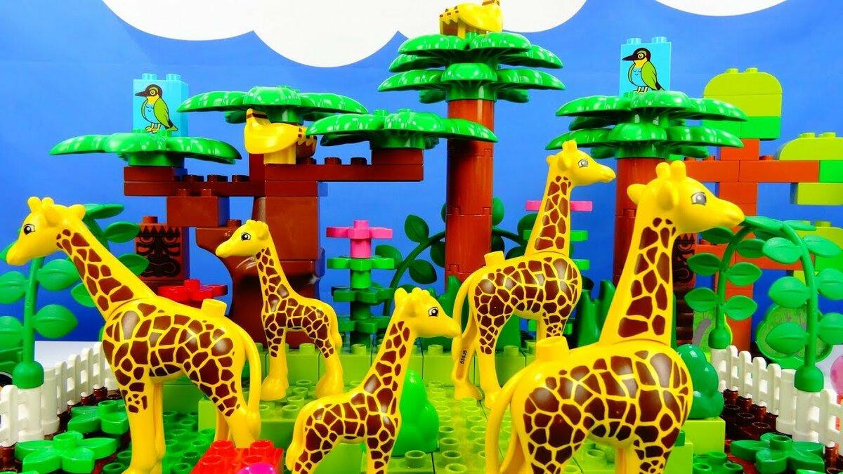 жираф из лего картинки родился