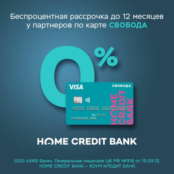 Онлайн займ без процентов казахстан