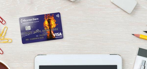 Оформить кредит онлайн перми кредиты онлайн омск