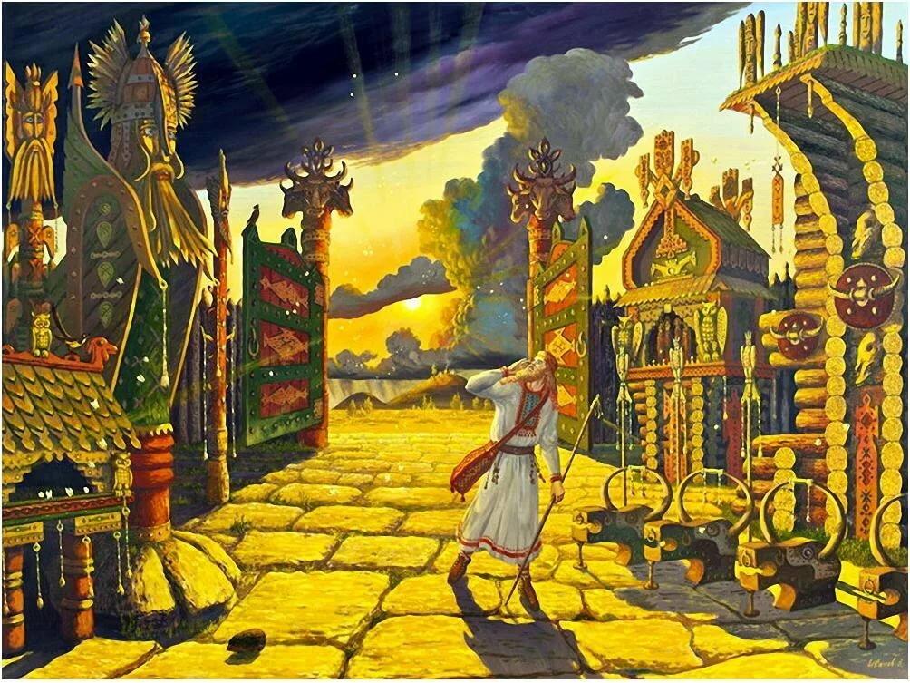 Картинки русь изначальная славяне, дню знаний картинки