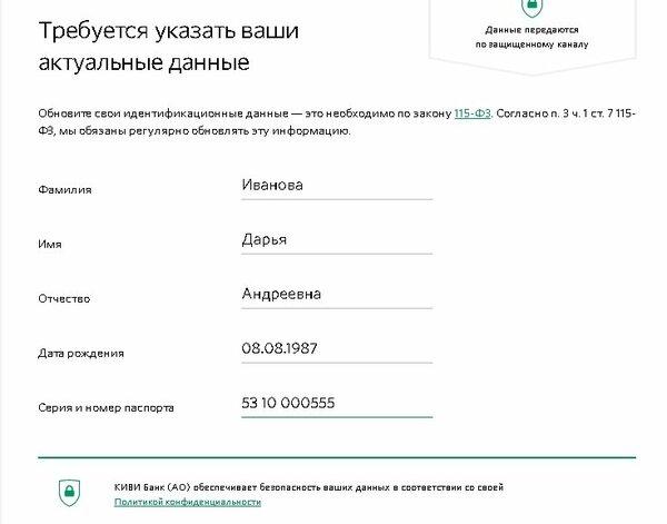 Кредит онлайн на карту без посещения банка и офиса на карту беларусь