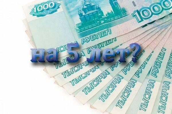 аверс банк казань кредиты наличными