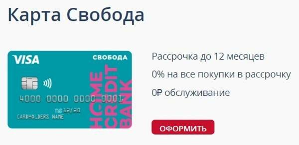 В чистополе взять кредит взять кредит по копии трудовой книжки
