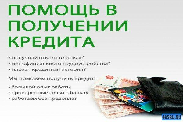 со скольки лет дают кредит казахстан