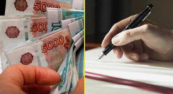 Деньги под расписку без залога личная встреча москва как заключить договор машину в залог денег