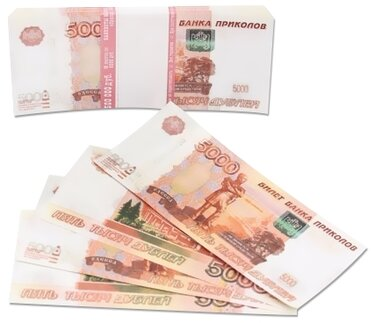 200000 руб кредит