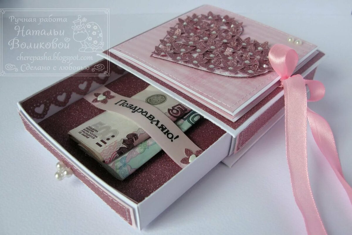 простым украшением как прикрепить деньги в открытку этого достаточно навести