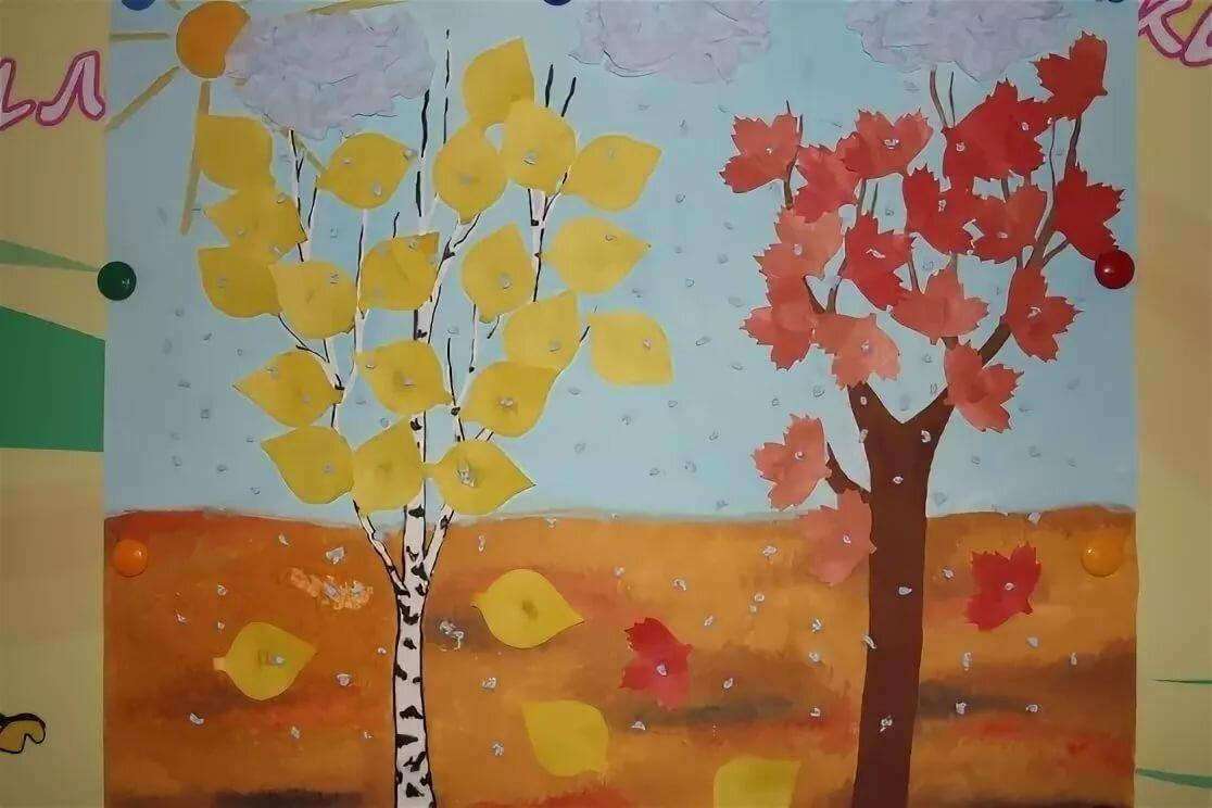 Картинки осень в подготовительной группе