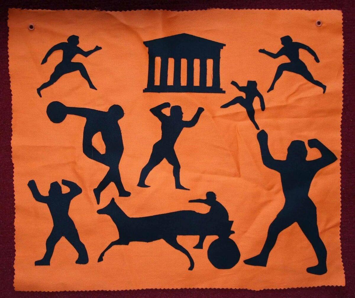рисунки олимпийские игры в древности филипович последние