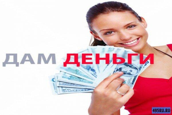 ак барс банк ипотечный кредит