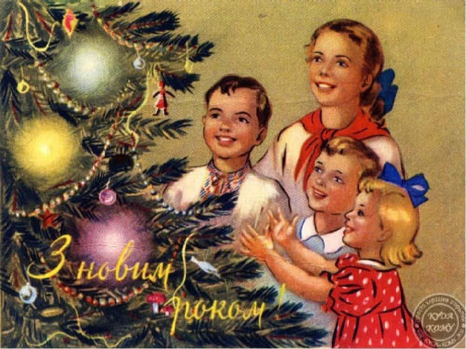 Поздравительные открытки, открытки старые советские фото