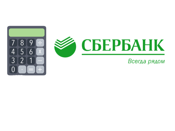 http://kreditsplohoi.ru/images/img-04.jpg