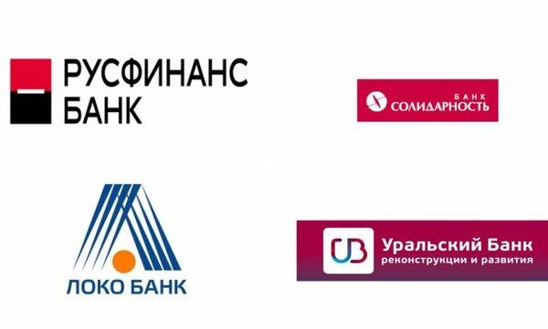 Заявка на кредит газбанк онлайн самара взять кредит с плохой кредитной историей