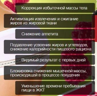 «Eco Pills Raspberry» малиновый жиросжигатель. Реальные отзывы врачей и потребителей  Подробнее по ссылке...  http://bit.ly/31O5sKQ      Такой эффект невозможен, вне зависимости от того, какими препаратами вы лечитесь от ожирения. Посмотрим, что в аналитике: Кто-то упорно поработал над постами ВКонтакте и залил уже около  постов. Изнуряющие диеты, регулярная спортивная нагрузка зачастую отражаются на здоровье и общем состоянии организма. Конфеты    имеют приятный вкус и не вызывают дискомфорта при употреблении. «eco pills raspberry» малиновый жиросжигатель украина Конфеты для похудения   : отзывы, как принимать Ирина Пегова: Вся правда о моем похудении! Таблетки   . Реальные отзывы покупателей Малиновый жиросжигатель купить
