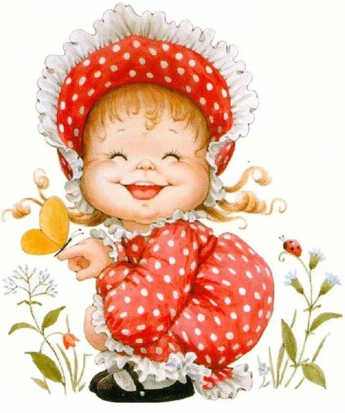 Днем, открытки с нарисованными детками