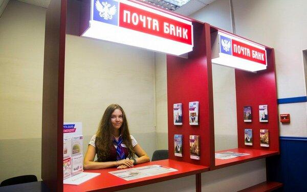 Хоум кредит банк официальный сайт санкт-петербург