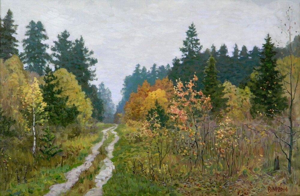 фото дорога в лесу в картинах художников секрет, что