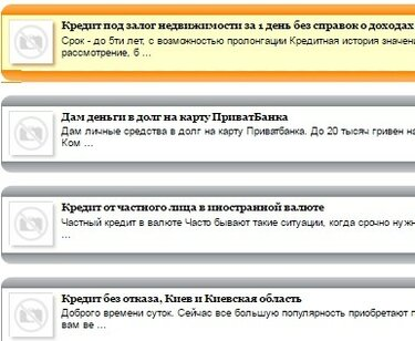 Тинькофф оплата кредита по договору онлайн