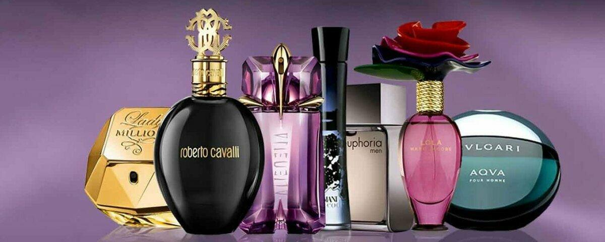 Любви, картинки с надписью парфюмерия