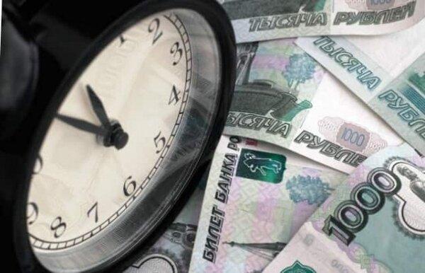 займы 500000 тысяч рублей без справок автомобильный кредитный калькулятор онлайн рассчитать