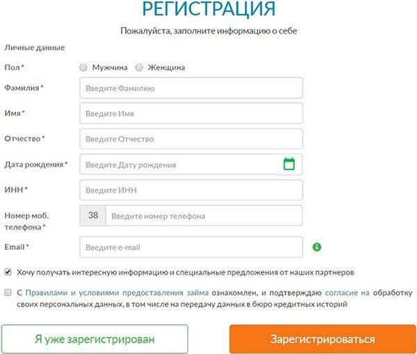 Микрофинансовая организация микрокредит калькулятор сбербанка потребительского кредита 2017 онлайн