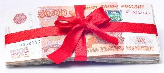 Кредит 2 миллиона рублей на 10 лет