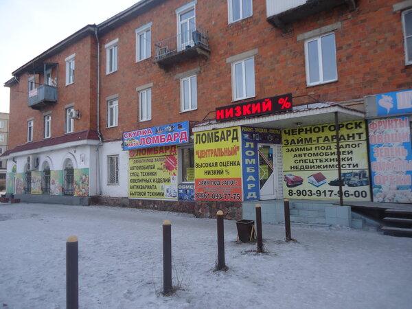 такси гетт москва официальный сайт контакты