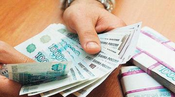 Какие банки дают кредит с нагрузкой