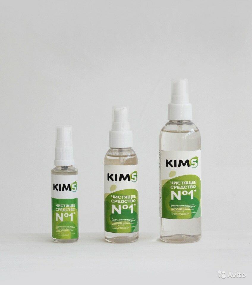 КИМ 5 универсальное чистящее в Саратове