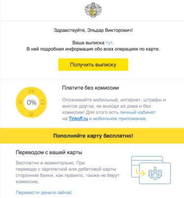 Совкомбанк оформить заявку на кредит онлайн консалтцентр