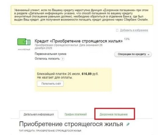 моментальная кредитная карта заявка онлайн