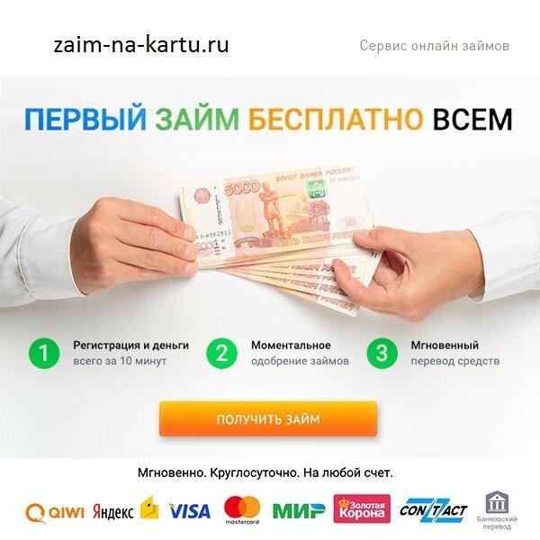 деньги в долг под залог паспорта оренбург