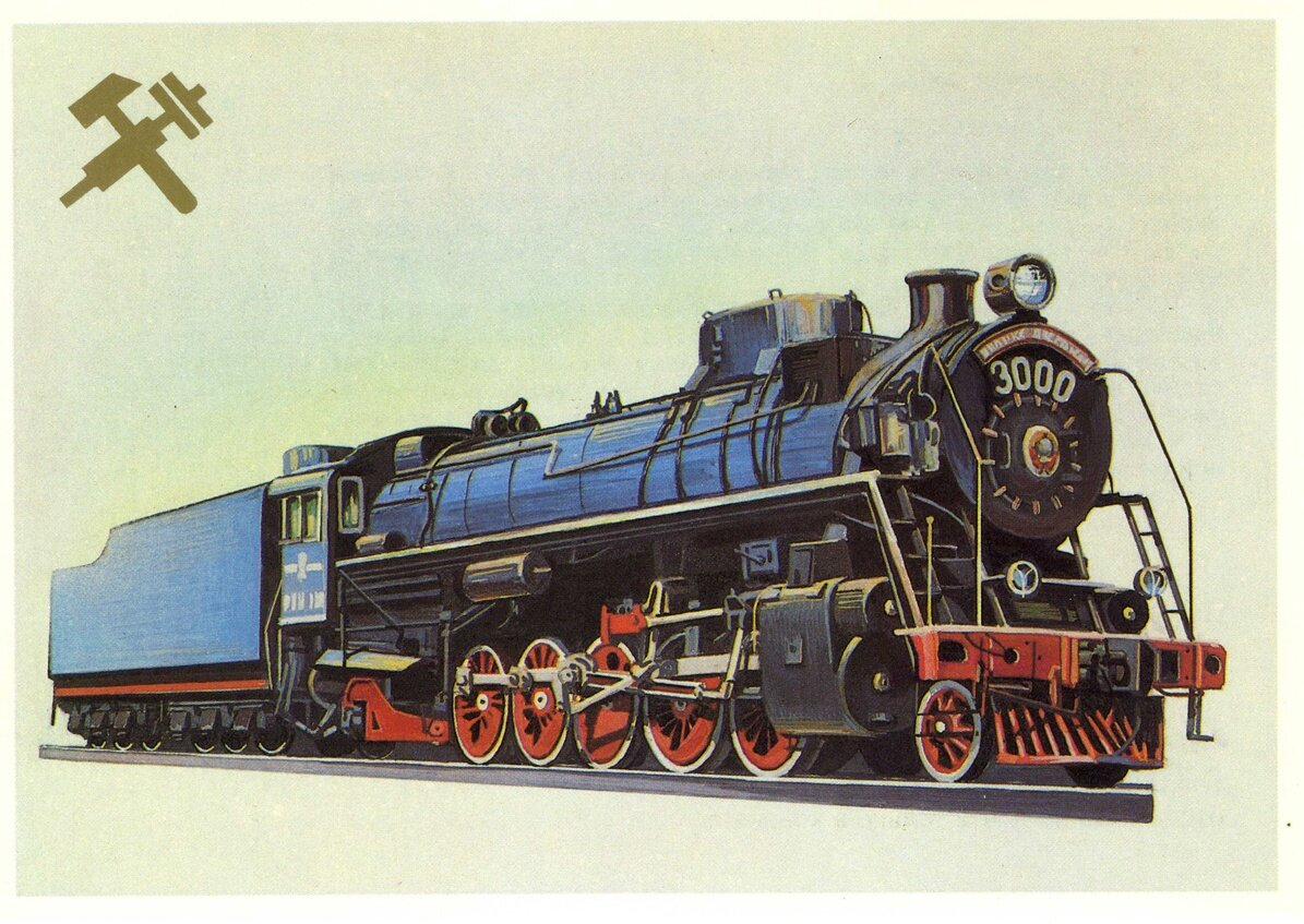 Старинные открытки железная дорога