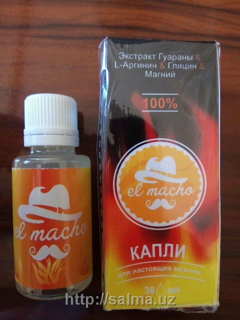 El Macho мужские капли в Воронеже