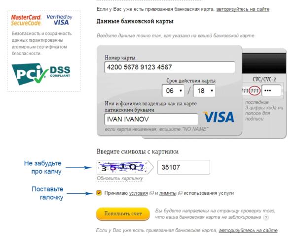 взять кредит в тинькофф банке наличными онлайн заявка новосибирск