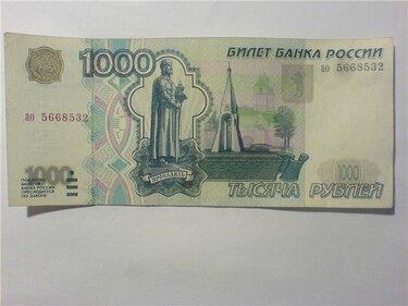 где заработать 100000 рублей срочно в москве