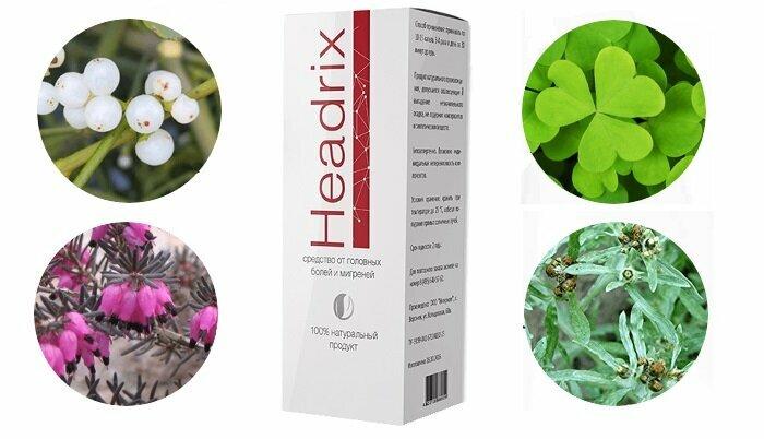 Headrix - от головной боли и мигрени в Тольятти