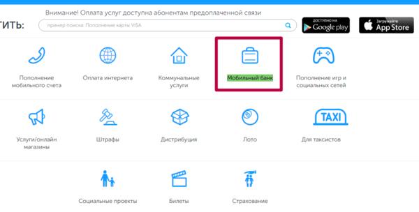 кредит для ип от сбербанка отзывы