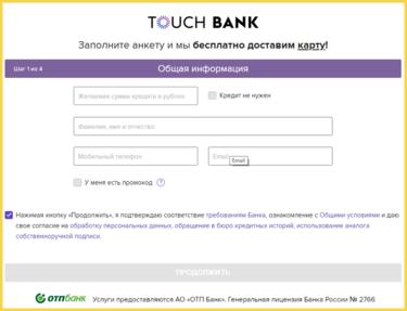 Взять кредит онлайн под квартиру