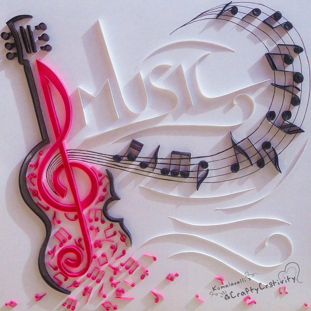 Удачно сдать, свои открытки со своей музыкой
