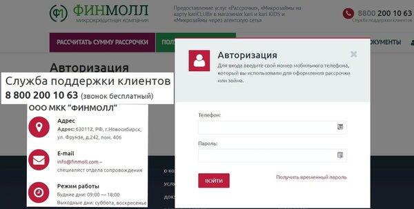 какая должна быть зарплата чтобы взять кредит 500000 рублей