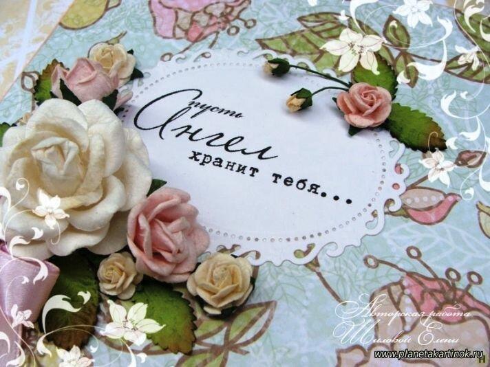поздравления в день кристин обязательно пару