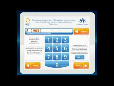 Как перевести наличные деньги на карту сбербанка через банкомат по номеру телефона