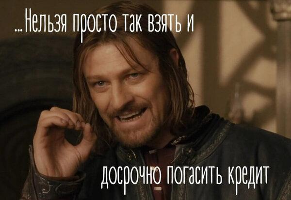 Заявка на кредит в почтобанке пермь