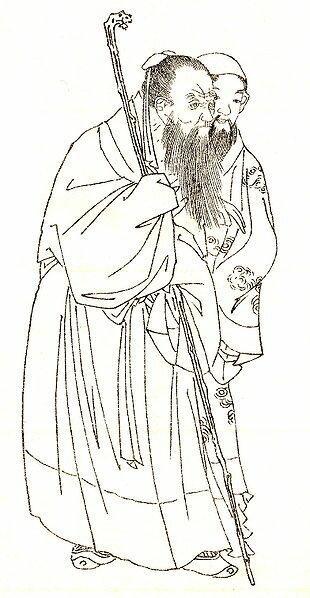Вани (картина XIX века)