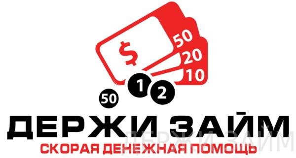 Кредит под залог автомобиля пермь