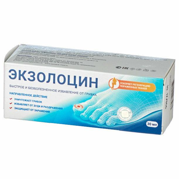 Экзолоцин от грибка в Каменце-Подольском