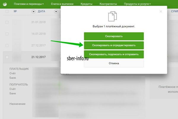 заявки на кредит онлайн в несколько банков без справок