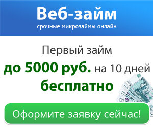 квики займ контакты карта мегафона банковская личный кабинет
